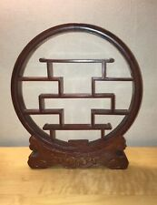 Display Stand Hard wood circular Japanese Chinese Heavy Old Carved Quality Curio