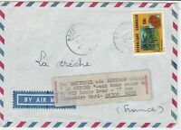 republique gabonaise 1975 trees airmail stamps cover ref 20173