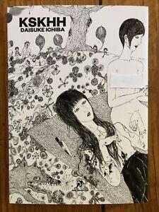 KSKHH by Daisuke Ichiba Hollow Press (Shintaro Kago) Horror Manga Ltd 400 NEW NM
