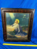 Antique Tiger Wood Gesso Picture Frame Jesus Christ Print Art Xian Catholic 25x