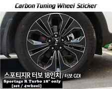 "Carbon Tuning Wheel Mask Sticker For Kia Sportage R Turbo 18"" [2010~2012]"