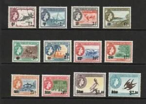 BRITISH VIRGIN ISLANDS SG162-173 1962 SURCHARGED  DEFINITIVES SET MOUNTED MINT