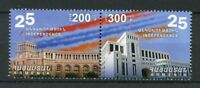 Armenia 2016 MNH Statehood Independence 25th Anniv 2v Set Architecture Stamps