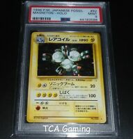 PSA 9 MINT Magneton No. 082 Japanese HOLO RARE Fossil Set Pokemon Card