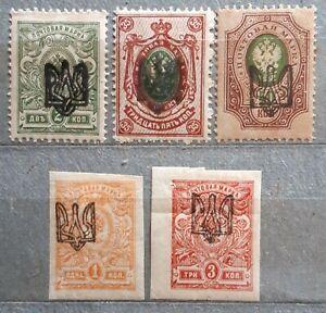 Ukraine 1918 Odesa Type I. 5 stamps.MH