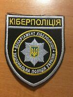 Azerbaijan Patch National Police Din Cevik Polis Alayi Original Ebay