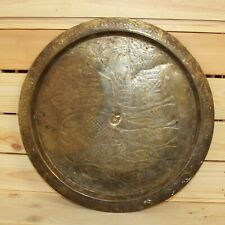 Vintage Islamic hand made engraved brass tray