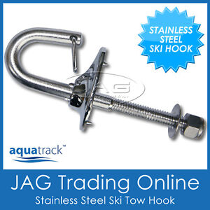 1 x AQUATRACK STAINLESS STEEL SKI HOOK - Water Ski Boat Transom Tow Hook