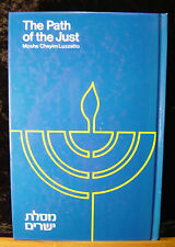 The Path of the Just-Moshe Chayim Luzzatto (3rd edition, revised) 1990
