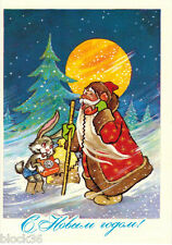 1979 Russian NEW YEAR postcard Hare holds phone and Santa talks on windy night