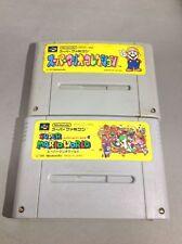 Super Mario World   Super Mario collection Super Famicom JAPAN SFC SNES