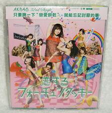 AKB48 Koi Suru Fortune Cookie 2013 Taiwan CD+DVD (Type K Ver.)