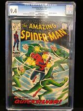 The Amazing Spider-Man #71 - 9.4 CGC Certified #0240527001
