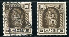 SAAR 1925 130II + + gestempelt ABARTEN 200€(J9807