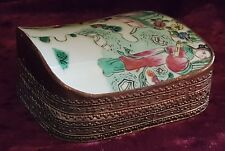 Chinese Cantonese & metal vintage Victorian oriental antique box