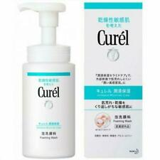 Kao Curel Intensive Moisture Care Foaming Wash 150ml Cleanser Cleansing Japan