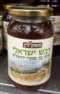 Lin's Farm Wild Flower Honey from the Jerusalem Hills, Produced in Israel