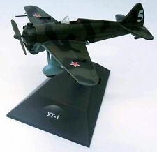 DeAGOSTINI 1/83 The Yakovlev UT-1 Russian: УТ-1 was a single seat trainer PLANE