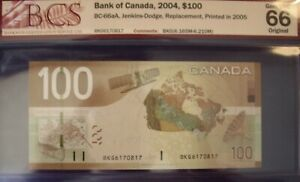 Super Gem Canada 2005 BC-66aA $100 Replacement  BKG6170817 - BCS GemUnc-66