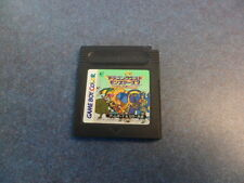 Dragon Warrior Monsters 2 Cobi's Journey Nintendo Game Boy Color Japanese Import