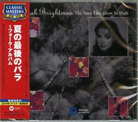 SARAH BRIGHTMAN -THE TREES THEY GROW SO HIGH-JAPAN CD C68