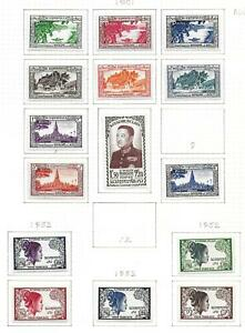 Laos stamps 1951 Collection of 15 stamps HIGH VALUE!