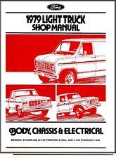 1979 Ford Truck Factory Shop Manual (3-Volume Set)