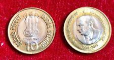 Rs 10/- India Coinage BIMETAL Coin - HOMI BHABHA  2008 - 2009 ISSUE
