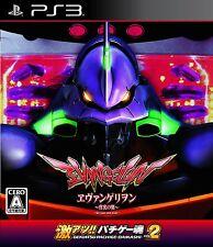 (Used) PS3 Gekiatsu!! Pachi Game Tamashi Vol. 2: CR Evangelion Shinjitsu Tsubasa