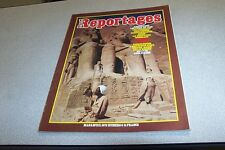 REVUE EGYPTE : GRANDS REPORTAGES N° 6 1979  AMARNATH