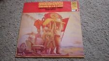 "SHOSTAKOVICH SYMPHONY NO.5 IN D MINOR 12"" LP"