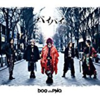 DOG IN THE PARALLEL WORLD ORCHESTRA-BYE BYE.-JAPAN CD C94