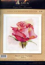 Alisa 2-39 Breath of a rose. Charm. Unopened