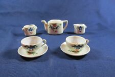 Lot 7 Pieces of Made in Japan Doll China Dollhouse Tea Set