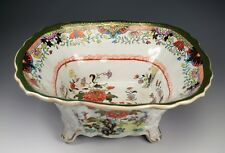 Early Mason's Antique English Ironstone Footed Bowl c. 1830