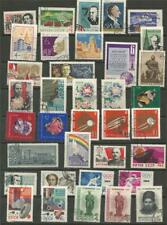RUSSIA - 1963/64  MIXED SELECTION.