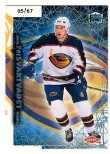 1X PER SVARTVADET 1999 00 Dynagon Ice #19 PREMIER DATE Serial #'d 05/67 NMMT