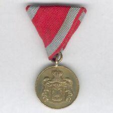 SERBIA. Medal for Civil Merit, 1902