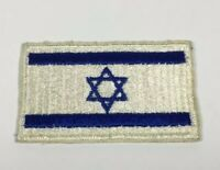 """Israeli Flag White Blue Morale Patch Israel 3.25 x 2"""" FREE SHIPPING"""
