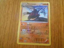 Carte Pokémon Rare Holo Reverse Minotaupe 120 PV 57/98 (Pouvoirs emergents)