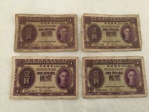Lot of 4 Government of Hong Kong One Dollar $1 Bills Banknote George VI 1936