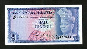 MALAYSIA  1 RINGGIT ( 1967-72 )  PICK  # 1 UNC.