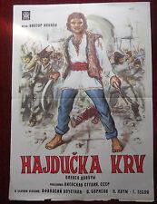 1959 Original Movie Poster Oleksa Dovbush Олекса Довбуш Kochetkov Bulgarian