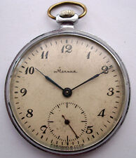 Vintage MOLNIJA MOLNIA Russian Pocket Watch   caliber 3202
