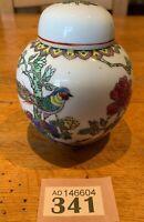 VINTAGE ORIENTAL / CHINESE BONE CHINA GINGER GAR WITH EXOTC BIRDS & BLOSSOM