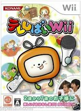 Used Wii Tere Shibai  JAPAN JP JAPANESE JAPONAIS IMPORT