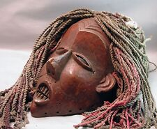 LUENA MASK FIBER FRINGES AFRICAN POWERFUL LUVALE DANCE CEREMONIAL ZAMBIA ETHNIX