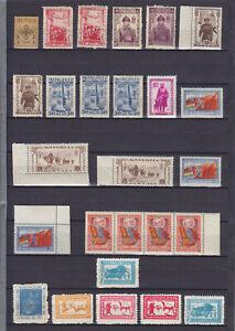 MONGOLIA 1924/1960, 43 STAMPS, MNH/MLH