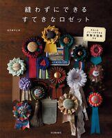 Beautiful Rosette Corsages Japanese Craft Book From Japan Magazine Maika Kokubo