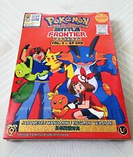POKEMON BATTLE FRONTIER The Complete Anime TV Series Ep.1 - 47 End DVD Box Set